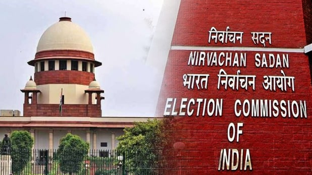 Rashtrawadi Janata Party files petition in Supreme Court