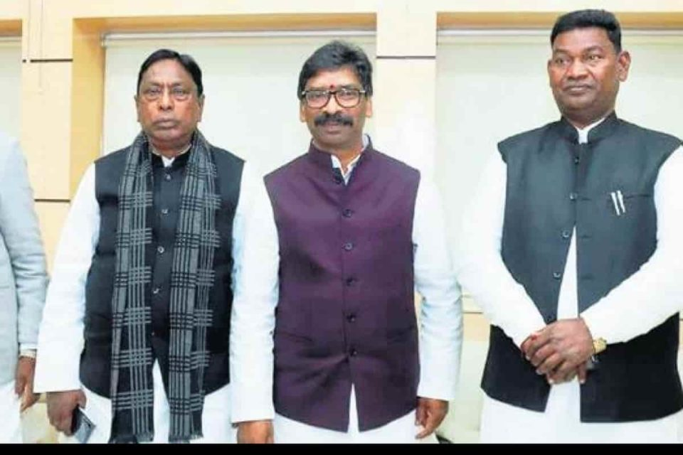 Jharkhand Land Mutation Bill