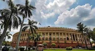 Monsoon parliament session
