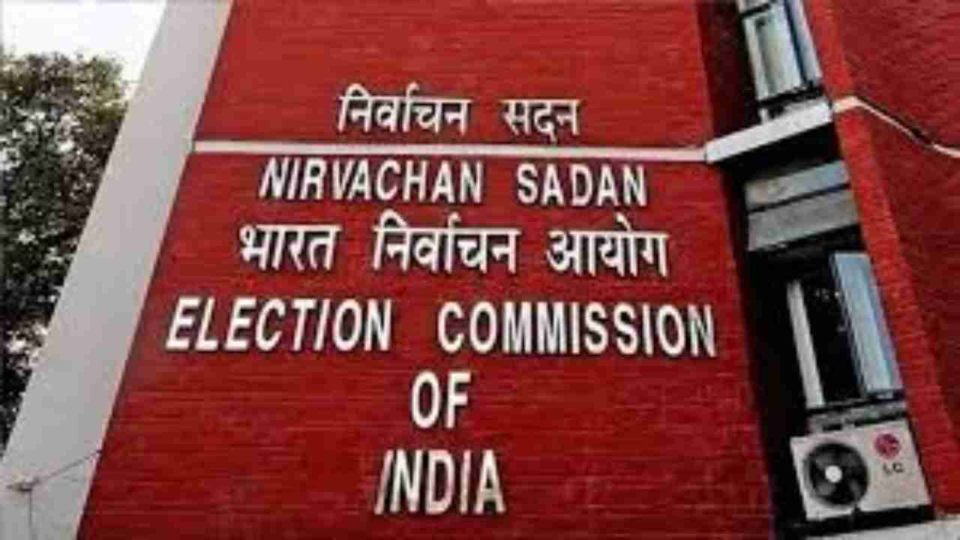Election Commission team in Bihar