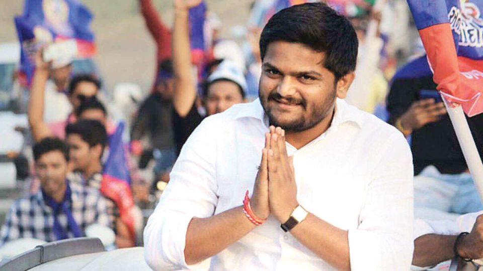 Hardik Patel's plea