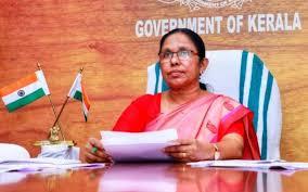 Kerala bagged a United Nations award